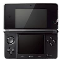Nintendo - 3DS